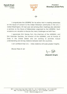 Rajnath Singh - Letter 2